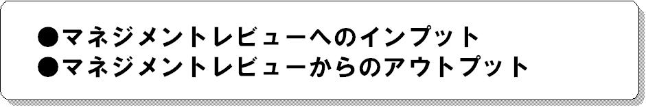 http://iso50001.jp/%E3%83%9E%E3%83%8D%E3%82%B8%E3%83%A1%E3%83%B3%E3%83%88%E3%83%AC%E3%83%93%E3%83%A5%E3%83%BC.JPG