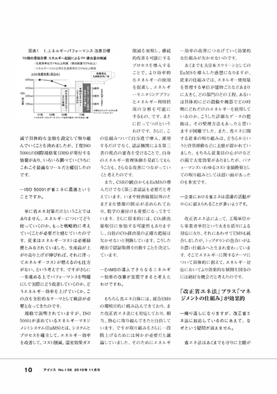 jirei001_p2.jpg
