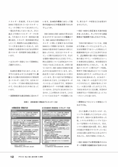 jirei001_p4.jpg