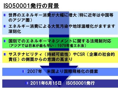 knowledge004-1_haikei.jpg