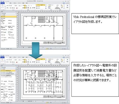 free-tool-01.jpg